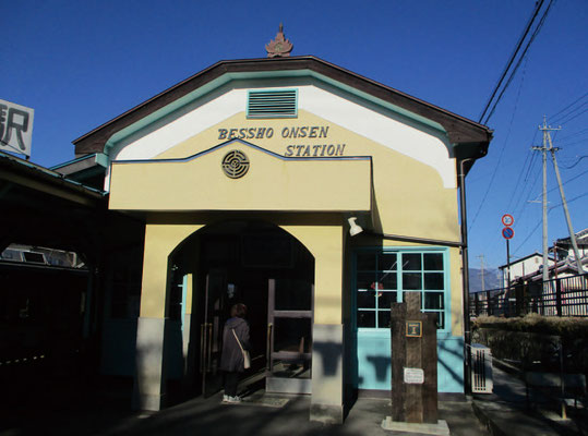 上田電鉄別所線の終点で旅客を迎えるレトロな駅舎
