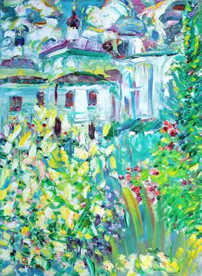 Garden of Eden. 2020. Oil on canvas, cardboard. 70 x 50