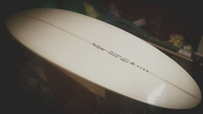 RRSC Shortboard
