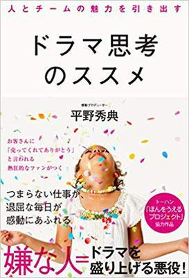 https://www.amazon.co.jp/o/ASIN/4860638115/seikouhousoku-22/ref=nosim