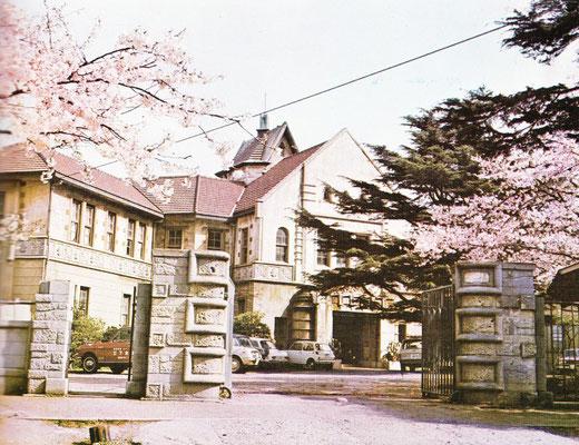 懐かしき正面校舎(1970頃)