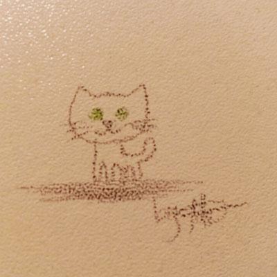 #100kittycats Nr.76