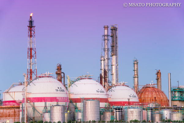 Vista da refinaria, foto capitada a partir do Yokkaichi dome.