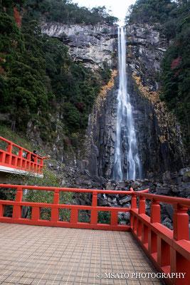 WAKAYAMA Province - Kumano city, Cachoeira Nachi.