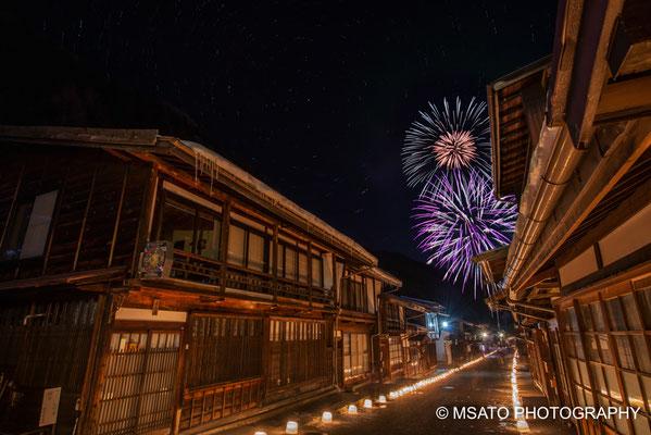 Festival de inverno de Narai.