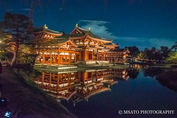 KYOTO Province - Byodoin_03