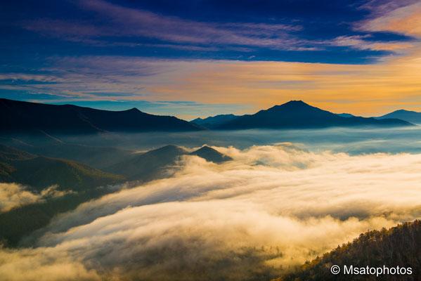 "HOKKAIDO - Sounkyo, mar de nuvens nas montanhas ""Kurodake""."