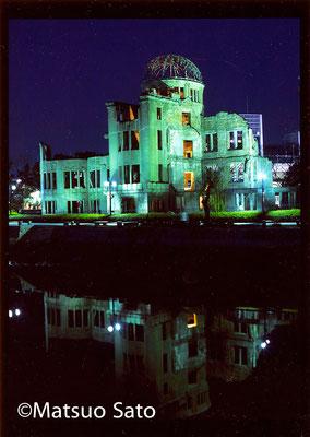 34 - Província de HIROSHIMA. Memorial da Paz. Registrada como Patrimônio Mundial da UNESCO, baseado na Convenção sobre a Proteção do Patrimônio Cultural e Natural.