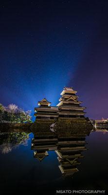 Castelo de Matsumoto - província de Nagano.