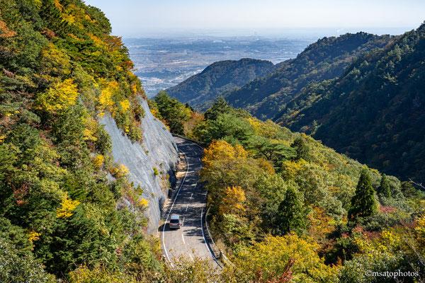 24 - Província de MIE. Monte Gozaisho no outono.
