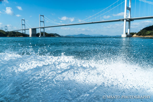 34 - Província de HIROSHIMA e 38 - Província de EHIME. Shimanami Kaido. Uma das três auto estradas que liga a ilha principal do Japão(Honshu) e a ilha de Shikoku, porém é a única que permite o tráfego de pedestres e bicicletas.