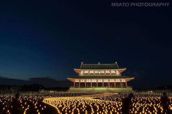 29 - Província de NARA. Heijokyo durante um festival. Antiga capital japonesa encontra-se atualmente em fase de reconstrução, para ganhar a face dos anos de glória a mais de 1.200 anos atrás.