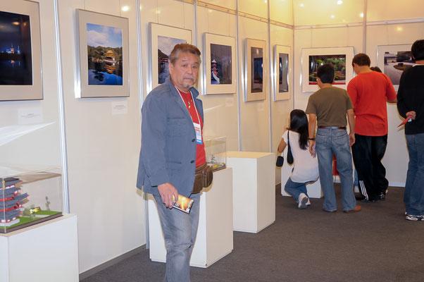 BRASIL - São Paulo, cenários da minha exposição em 2008.
