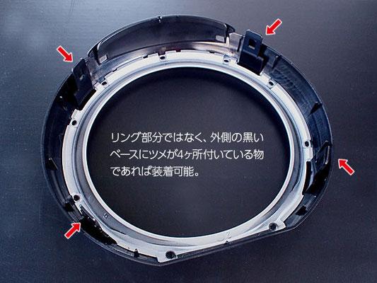 R56系初期モデル(2007年)~2009年10月モデルまでは上記仕様となり装着可能です。
