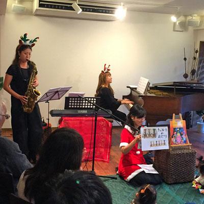 2016.12 絵本と音楽クリスマスコンサート