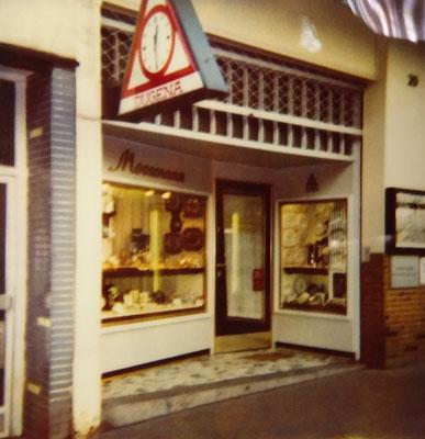 70er Jahre: Uhren- und Schmuckgeschäft Kurt Moosmann, Parkstraße Bad Nauheim