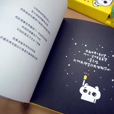 台湾版書籍