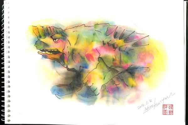 怪獣 水彩画 和紙 酔画 挿絵 手描き にじみ たらしこみ 半紙 絵の具怪獣 水彩画 和紙 酔画 挿絵 手描き にじみ たらしこみ 半紙 絵の具