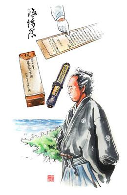 幕末、幕末英雄伝、武田鉄矢、挿絵、水彩画、江戸、日本、偉人、歴史、日本史、人物、坂本龍馬