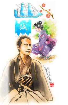 幕末、幕末英雄伝、武田鉄矢、挿絵、水彩画、江戸、日本、偉人、歴史、日本史、人物、勝海舟