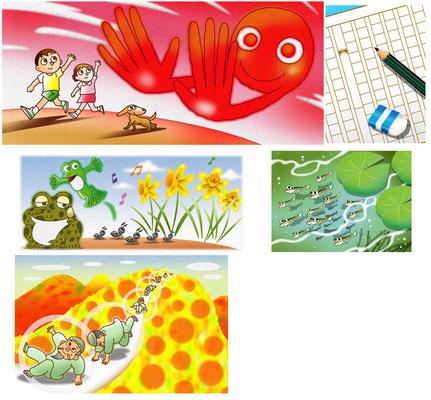 絵本、童話、物語、挿絵、イラスト、古典、教科書