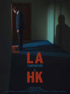 La Température à Hong Kong - KOI Films