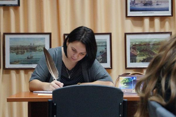 """Наталья Анатольевна Глебова - классный руководитель 6 """"Б"""" класса"""