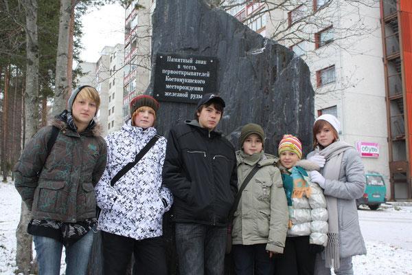 Слёт исследователей Отечества (учащиеся московской школы №188).