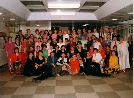 Школе 15 лет