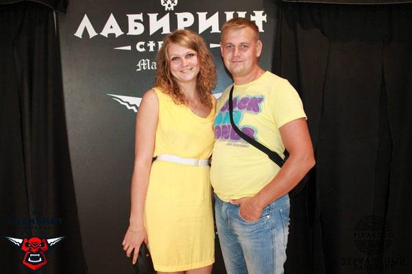 Александр (внучатый племянник ОЕФ) с женой