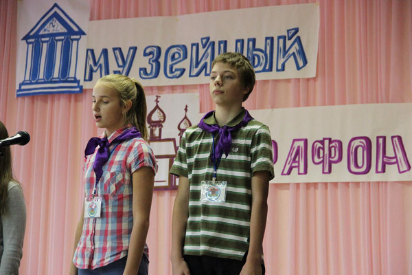 На сцене СОШ №2