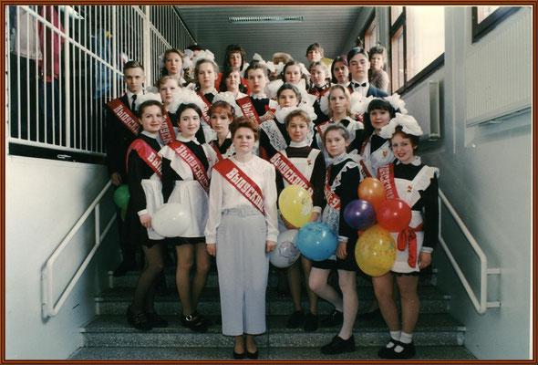 Выпуск 1997. 11 - В.