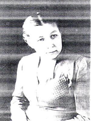 Филиппова Ольга Егоровна - п.Ухта (Калевала) 27.02.1941г.