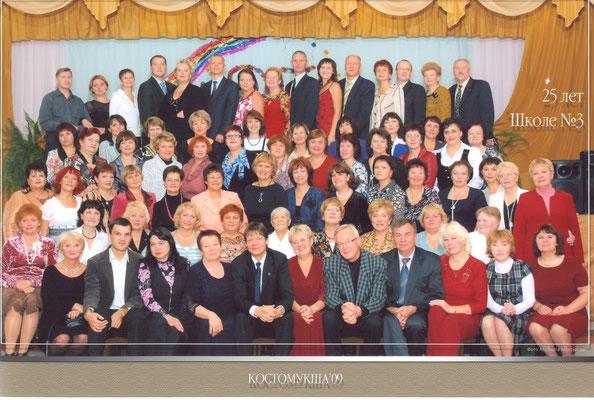 Школе 25 лет