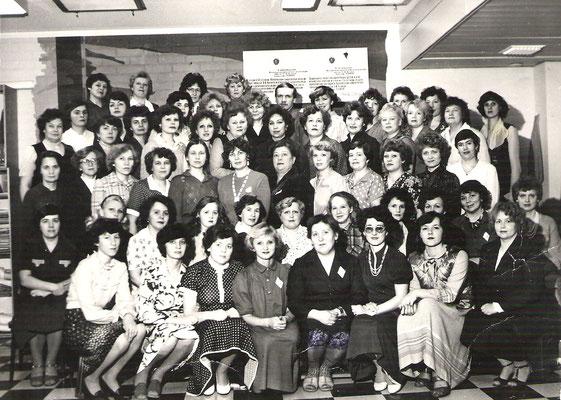 Учителя СОШ № 1. 1983 год.