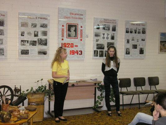 Экскурсию проводят Елизавета Забецкая и Ольга Харина.