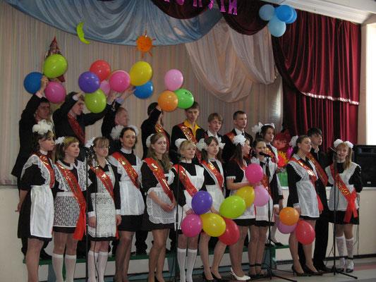 Выпуск 2007.