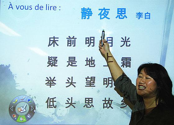 ILFBC |  Section bilangue anglais-chinois dès la 6°