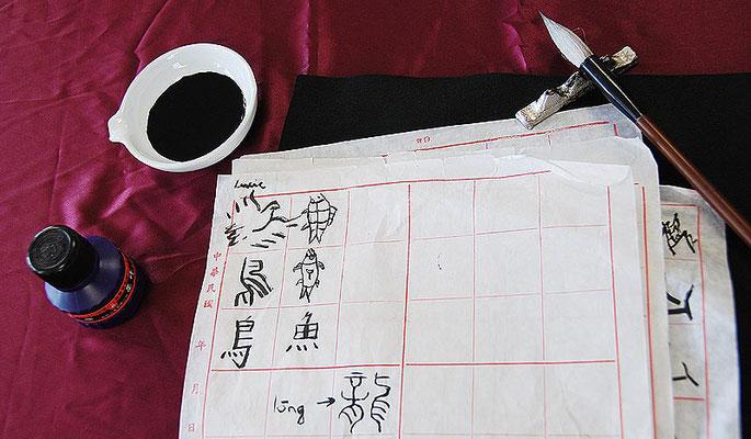 ILFBC | Stage d'été de Chinois Langue Étrangère (juillet 2015)