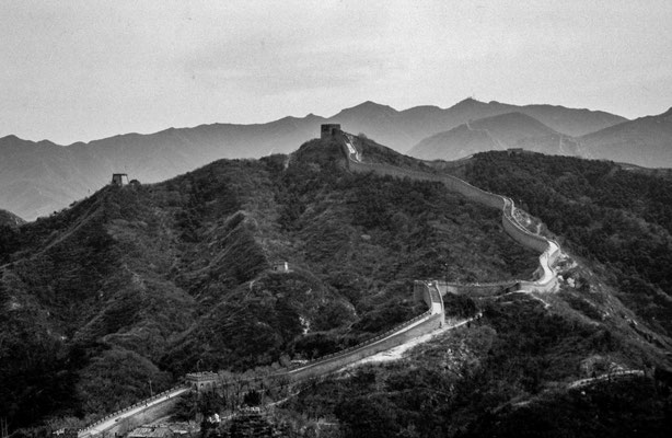 Slide film of the meandering Chinese wall