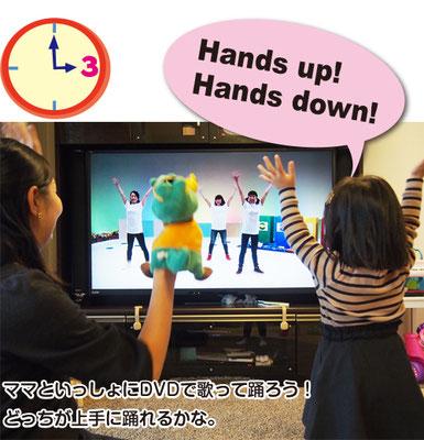 「DVD」には、CDと同じ歌に合わせたダンスを収録。 アニメーション付きの映像で、英語フレーズの意味が目で見ながらイメージできます。歌の英語字幕付き。