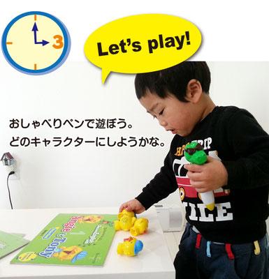 「おしゃべりペン」で、対応するシールをタッチすると、英語のフレーズが流れます。 3種のキャラクターヘッド(スピーカー)は、付け替え可能。