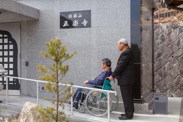 車椅子でお詣り