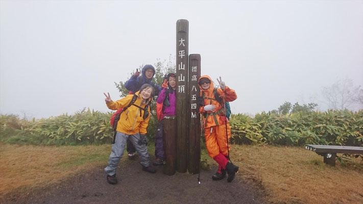 外輪山で唯一、三瓶山と名乗らない「大平山山頂」