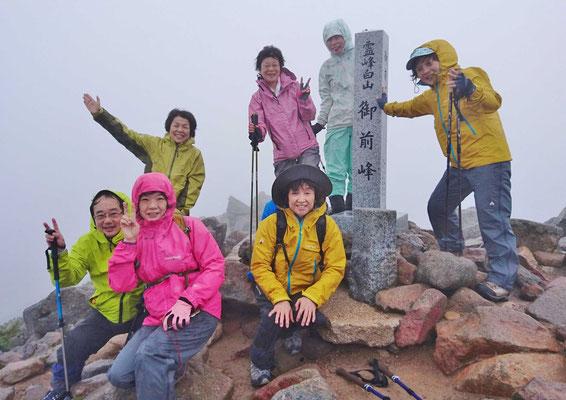 白山山頂(御前峰 2,702.1m)にて