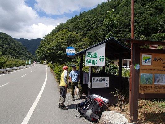仙流荘前でバスを乗り継ぐ