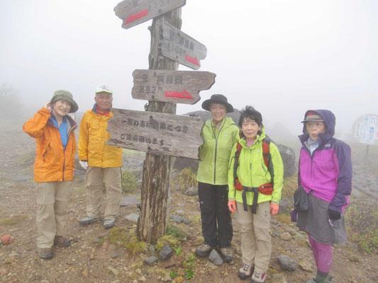 北海道駒ヶ岳山頂(902m)にて