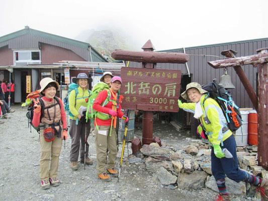 北岳肩ノ小屋に到着 ここまで1500m良く登ったね