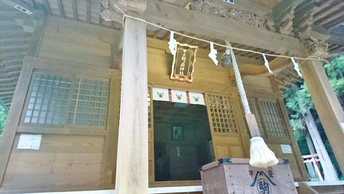 明るいうちに下山。駒ヶ嶽神社に参拝(無事の下山を報告)