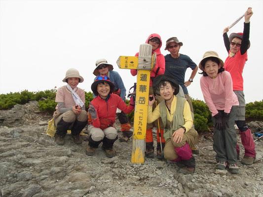 12時20分,最後のピーク,蓮華岳(2,798.6m)山頂に到着